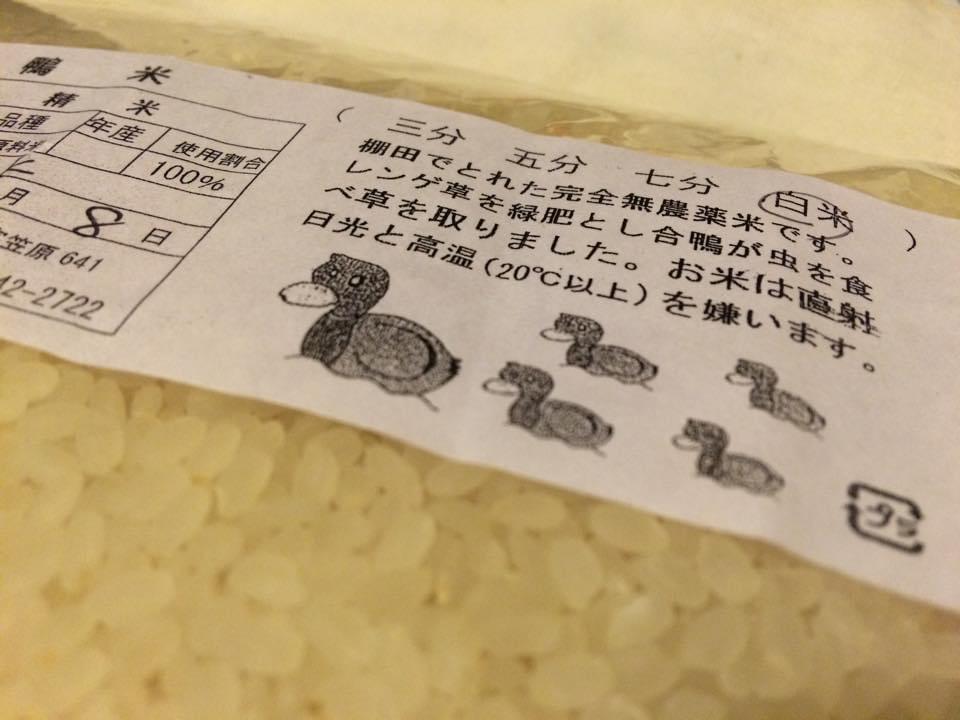 Vol 2. はじめて日本の農業に触れる