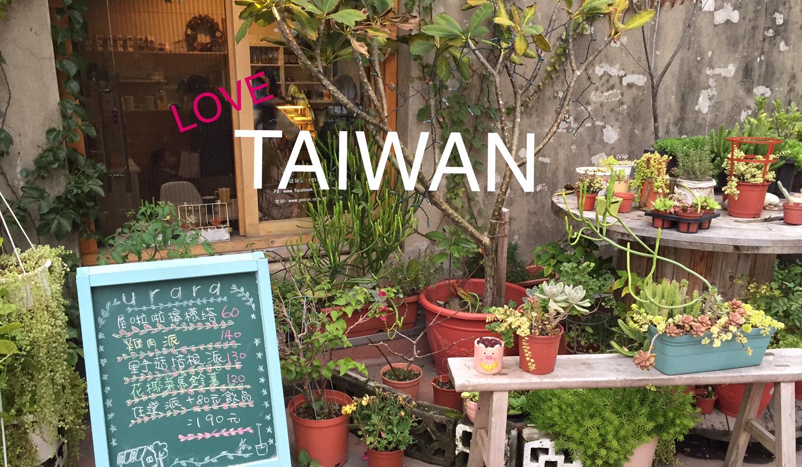 Vol.6 台湾 台北オーガニックショップ&マルシェ