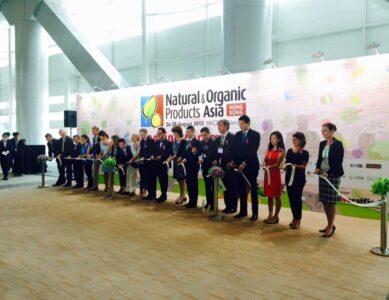 Vol.10 香港で年1回開催されるオーガニックEXPO